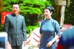 电视剧《南京谈判》在宁开机 献礼新中国成立70周年