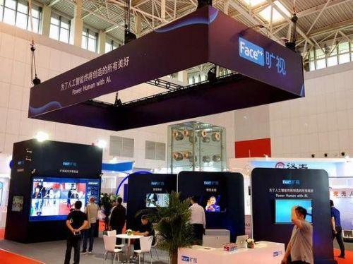 第二届世界智能大会,旷视科技彰显中国AI技术