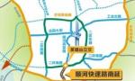 济南顺河快速路将南延至南绕城 南北绕城高速将牵手