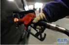 油价比市价低1.37元/升?南昌一黑加油站被取缔