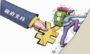 河南创业担保贷款发放量