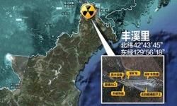 朝鲜6次核试全部在丰溪里