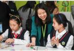 香港初中历史修订课程 最快于2020年实施