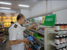 哈市平房区要求商家售卖保健品须明码标价