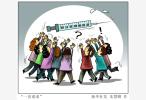 九价宫颈癌疫苗或于年底在北京上市 接种有什么注意事项?