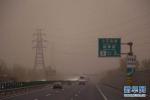 北京沙尘天气短时过境  本周中后期将大幅升温