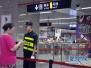 高考期间 郑州考生与家长可免费乘坐地铁