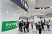 南京地铁5号线穿越7处省级以上文物保护范围获批