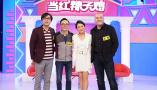 """黄子韬""""跳楼""""范冰冰0片酬《当红辣子鸡2》上演内幕大爆料"""