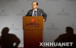 韩副外长将访问印度和斯里兰卡 讨论半岛局势