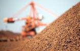 铁矿石期货国际化一个月 51家境外客户参与交易