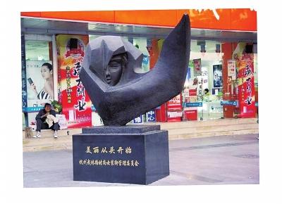 郎肆铭为杭州创作的雕塑