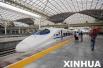 去北京胶东更方便!6月济铁将加开多趟旅客列车