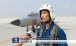 空军飞行学员实弹地靶