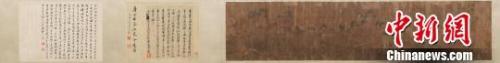 (传)唐王维《著色山水图》。匡时拍卖供图