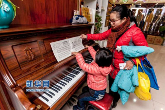 Across China: University opens door for blind student with piano gift