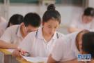 2018年高考只有5‰考生有加分 创近6年新低