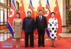 金正恩三个月内第三次访华 中朝两国领导人都谈了什么?