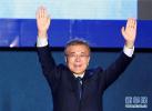 韩国总统文在寅将于6月21日在俄杜马全会发表演讲