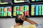 交易所与行业协会齐发声:两市股票质押风险总体可控