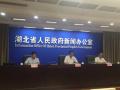 长江观察:湖北技改投资保持高位增长