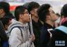 多所高校公布在京提前批录取分数线