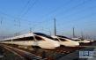 西南地区暴雨 郑州东站6趟列车今日停运