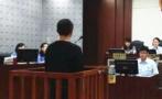 江苏太湖垃圾倾倒案二审维持原判:5人获刑,其中两公职人员