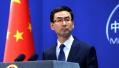 美威胁对5千亿美元中国商品征税 耿爽:中国不是吓大的