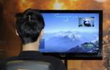 淘宝:将整顿电玩破解类商品,7月29日起处罚
