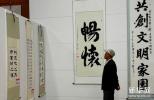 秦皇岛第9届读书节举行