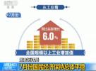 7月份中国经济成绩单出炉 这些关系国计民生的问题有答案了
