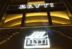 """约旦商人穆罕奈德在义乌的贝迪餐厅:见证""""一带一路""""共赢故事"""