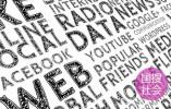 网易博客平台要关闭了 你的青春和数据还好吗?