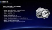 为出色而生,奇瑞艾瑞泽GX开启全球预售,7.99万元起