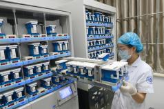 国家基本药物目录将调整 哪些药物将进入新版目录?