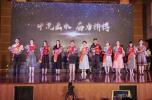 杭州这个区的教师节表彰 上台领奖的为啥还有保安