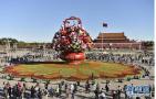 巨型花篮亮相天安门广场