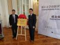 浙江在意大利建首个中国出版分社 《徐霞客游记》首次翻译成意文