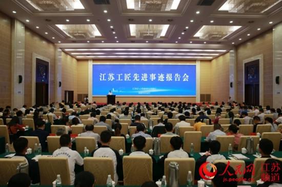 江苏高技能人才总量全国第一 首办工匠巡回报告会