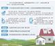 """淄博投入3.8亿元推动""""厕所革命"""" 农厕管护实现专业化全覆盖"""
