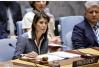 震驚美國政壇!黑莉突然辭職 伊萬卡出任美駐聯合國代表?