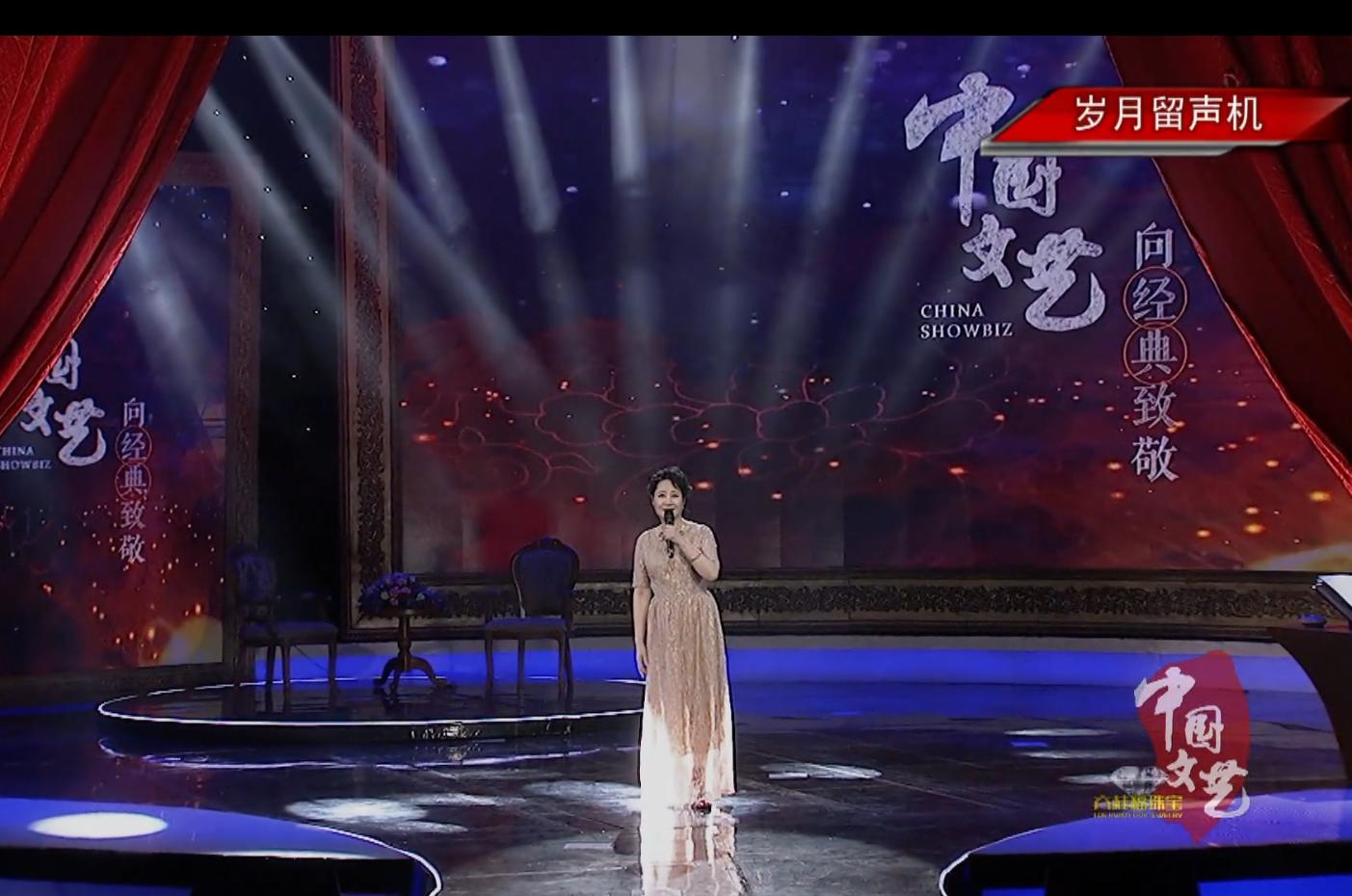 申丽娟演唱歌曲《望星空》