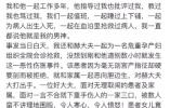 北大医院妇产科医生遭患者和家属群殴!警方介入调查