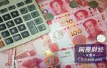 新光控股遭债权人上海宝镁起诉:正准备证据应对
