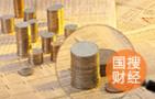 潍坊全力打造五板资本市场 为全市中小微企业护航