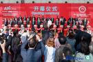 强强联合,盛况空前!中国制药行业的这场盛会就在南京