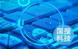 第十三屆中國智能機器人大會月底在濟南舉行