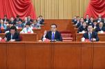 李克强在中国工会十七大作经济形势报告