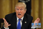 美国今起全面重启对伊朗制裁 伊朗:不会被吓倒